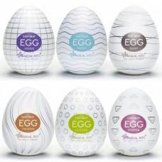 Egg Easy Beat (masturbador Masculino)